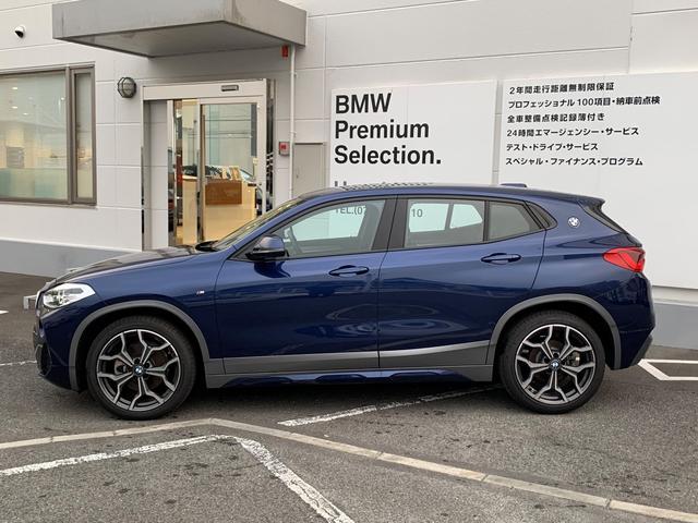 「BMW」「BMW X2」「SUV・クロカン」「大阪府」の中古車23