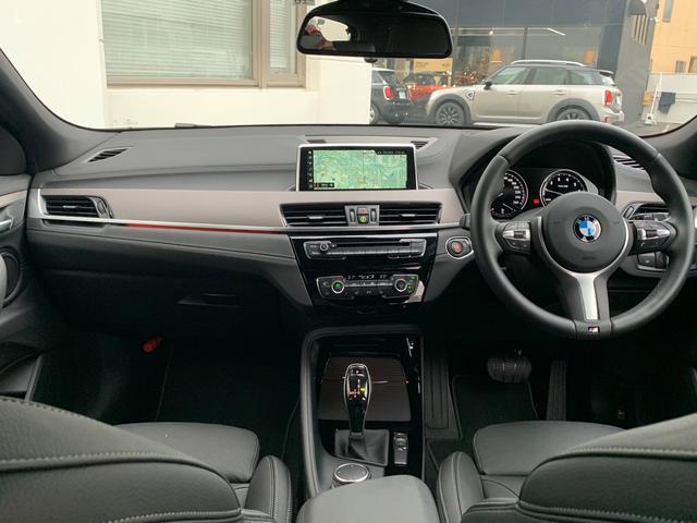「BMW」「BMW X2」「SUV・クロカン」「大阪府」の中古車50