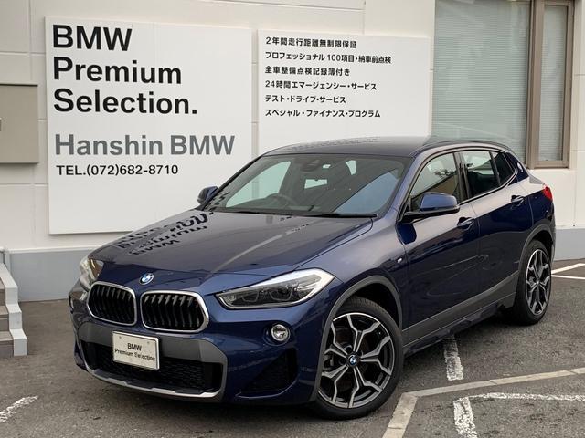 「BMW」「BMW X2」「SUV・クロカン」「大阪府」の中古車52