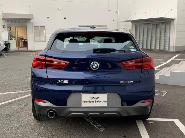 「BMW」「BMW X2」「SUV・クロカン」「大阪府」の中古車55