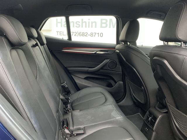 「BMW」「BMW X2」「SUV・クロカン」「大阪府」の中古車56