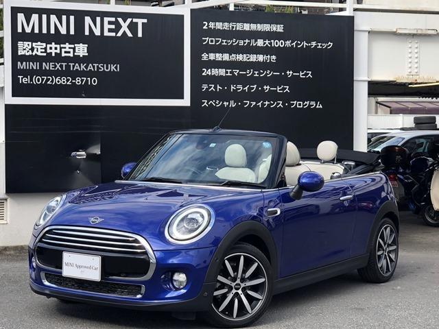 「MINI」「MINI」「オープンカー」「大阪府」の中古車21