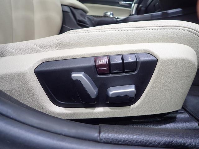 118d ファッショニスタ認定保証アップグレードPシート白革(15枚目)