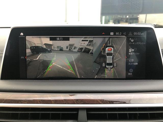 750i xDrive ラグジュアリー リアコンフォートパッケージ・コンフォートエクセレンスパッケージ・レザーフィニッシュダッシュボード・マッサージ機能付フロント・リアシート・BOWERS&WILKINNS・ナイトビジョン・コニャックレザー(27枚目)