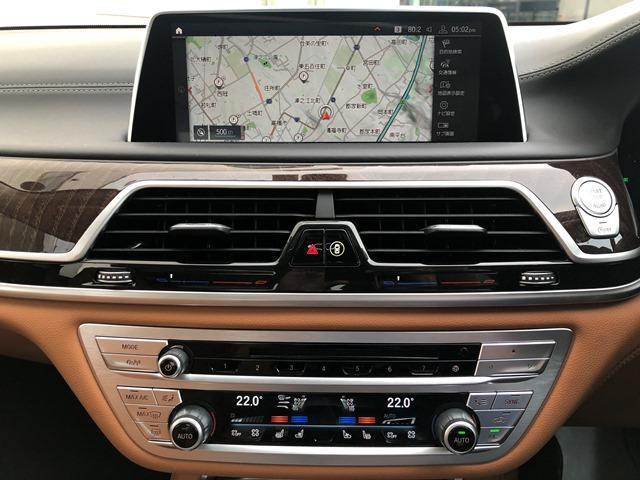 750i xDrive ラグジュアリー リアコンフォートパッケージ・コンフォートエクセレンスパッケージ・レザーフィニッシュダッシュボード・マッサージ機能付フロント・リアシート・BOWERS&WILKINNS・ナイトビジョン・コニャックレザー(42枚目)