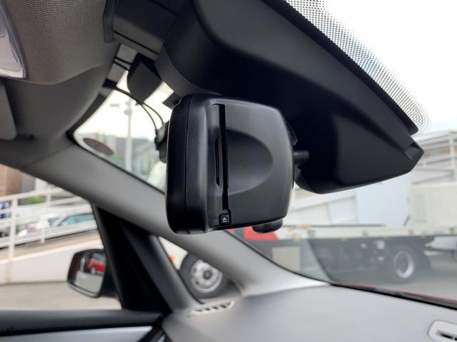 218dアクティブツアラー プラスパッケージ・パーキングサポートパッケージ・衝突軽減ブレーキ・純正HDDナビ・バックカメラPDC・LEDヘッドライト・ミラーETC・ミュージックプレーヤー・電動格納ミラー・ディーゼルモデルF45(19枚目)