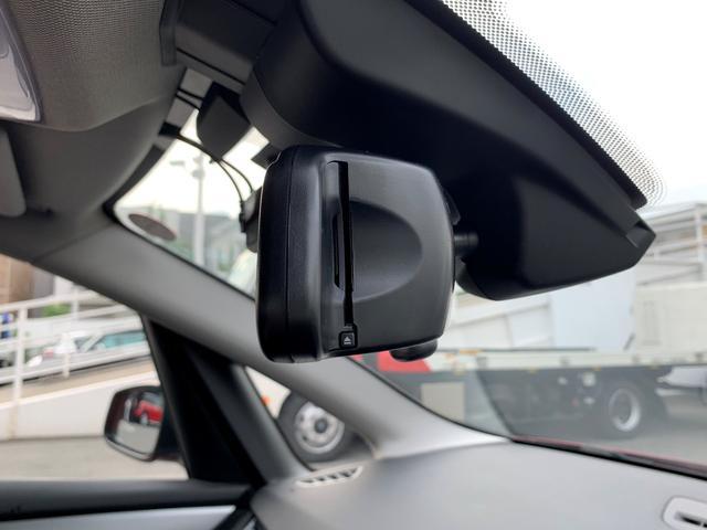 218dアクティブツアラー プラスパッケージ・パーキングサポートパッケージ・衝突軽減ブレーキ・純正HDDナビ・バックカメラPDC・LEDヘッドライト・ミラーETC・ミュージックプレーヤー・電動格納ミラー・ディーゼルモデルF45(31枚目)
