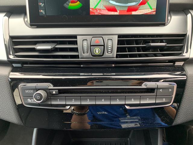 218dアクティブツアラー プラスパッケージ・パーキングサポートパッケージ・衝突軽減ブレーキ・純正HDDナビ・バックカメラPDC・LEDヘッドライト・ミラーETC・ミュージックプレーヤー・電動格納ミラー・ディーゼルモデルF45(50枚目)