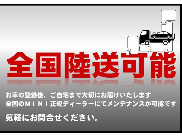 クーパーD ・認定保証・バックカメラ・PDCセンサー・LEDヘッドライト・ETC・クルーズコントロール・コンフォートアクセス・純正HDDナビ・純正アルミ・ブラックルーフ・アームレスト・F55(4枚目)