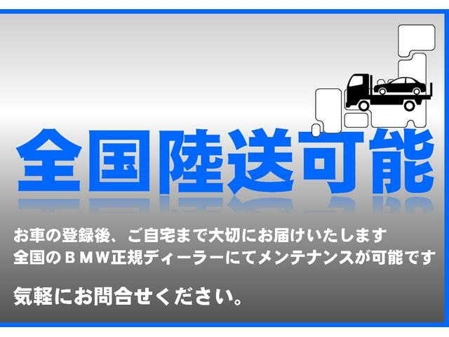 M4クーペ カーボンインテリア・純HDDナビ・LEDヘッドライト・ブレーキ軽減・レーンチェンジウォーニング・SOSコール・レーンディパチャーウォーニング・バックカメラ・PDCセンサー・黒革・シートヒーター・LED(4枚目)
