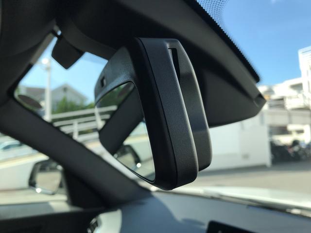 M240iクーペ ・赤レザー・クルーズコントロール・LEDヘッドライト・インテリジェントセーフティー・シートヒーター・パーキングアシスト・パドルシフト・純正HDDナビ・バックカメラ・PDCセンサー・ミラーETC・F22(44枚目)