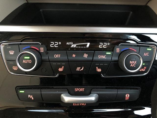 218dグランツアラー ラグジュアリー ・アドバンスセーフティー・コンフォートパッケージ・白レザーシート・電動シート・シートヒーター・電動リアゲート・アクティブクルーズ・LEDライト・バックカメラ・PDCセンサー・ミラーETC(37枚目)