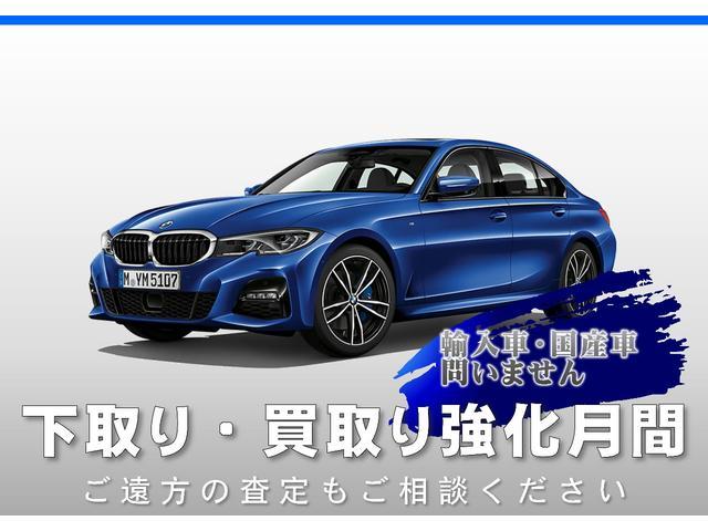 「BMW」「7シリーズ」「セダン」「大阪府」の中古車3