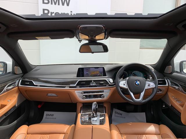 「BMW」「7シリーズ」「セダン」「大阪府」の中古車5