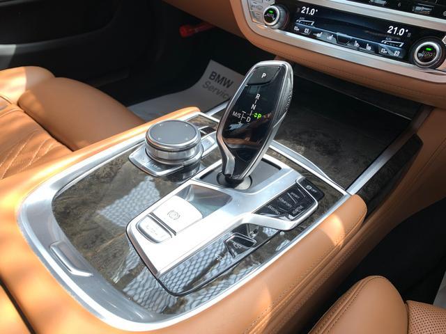 「BMW」「7シリーズ」「セダン」「大阪府」の中古車18