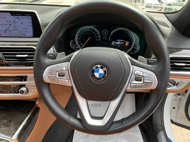 「BMW」「7シリーズ」「セダン」「大阪府」の中古車19