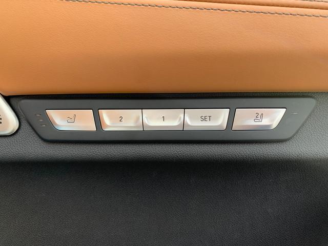 「BMW」「7シリーズ」「セダン」「大阪府」の中古車27