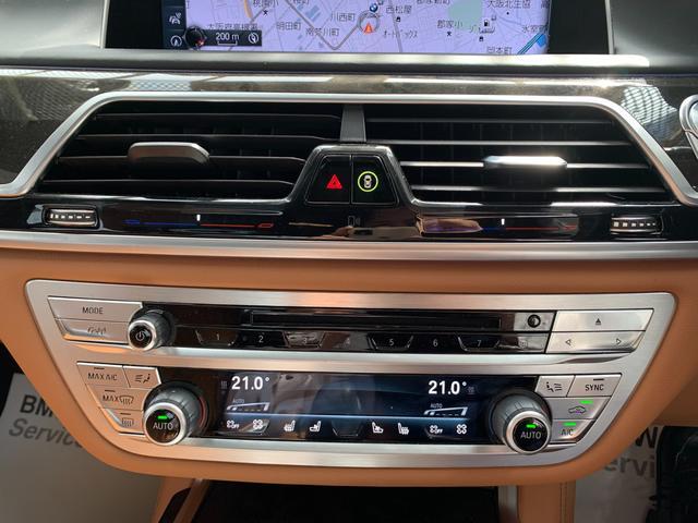 「BMW」「7シリーズ」「セダン」「大阪府」の中古車35