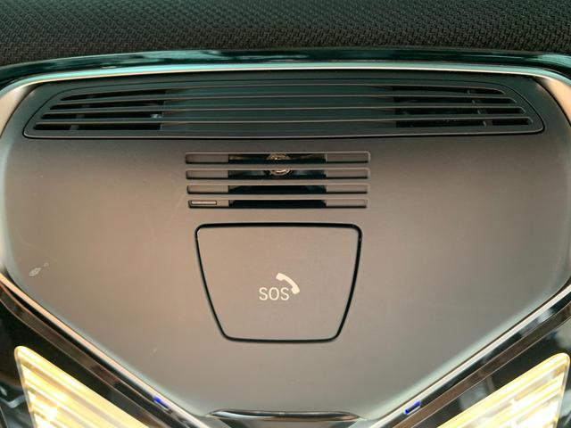 「BMW」「7シリーズ」「セダン」「大阪府」の中古車38