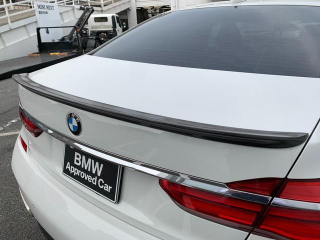 「BMW」「7シリーズ」「セダン」「大阪府」の中古車57