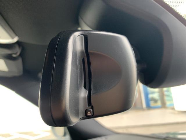 クーパーS クロスオーバー ブラックヒース ・250台限定車・1オーナー・アクティブクルーズコントロール・スマートキー・LEDヘッドライト・純正HDDナビ・バックカメラ・純正ブラック18インチアルミホイール・ルーフレール・オートトランク・F60(49枚目)