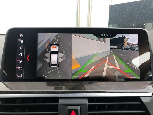 xDrive 30i Mスポーツ ・ワンオーナー・ヘッドアップディスプレイ・・黒レザー・シートヒーター・電動リアゲート・LEDライト・全周囲カメラ・ミラーETC・アクティブクルーズコントロール・衝突軽減ブレーキ・レーンディパーチャー(16枚目)