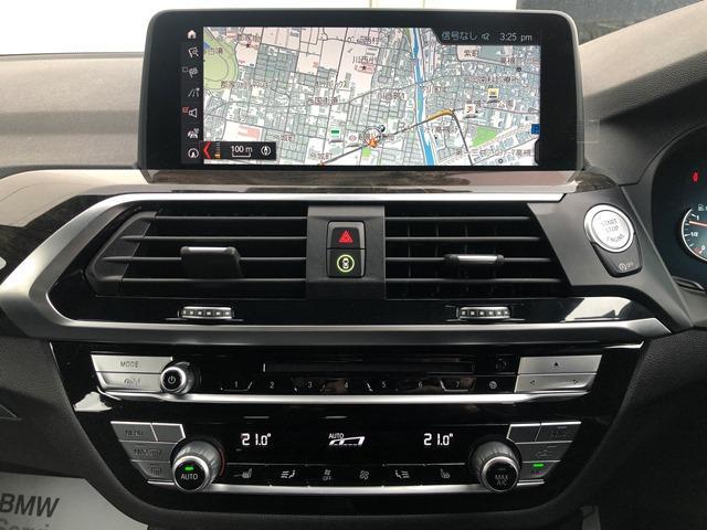 xDrive 30i Mスポーツ ・ワンオーナー・ヘッドアップディスプレイ・・黒レザー・シートヒーター・電動リアゲート・LEDライト・全周囲カメラ・ミラーETC・アクティブクルーズコントロール・衝突軽減ブレーキ・レーンディパーチャー(17枚目)