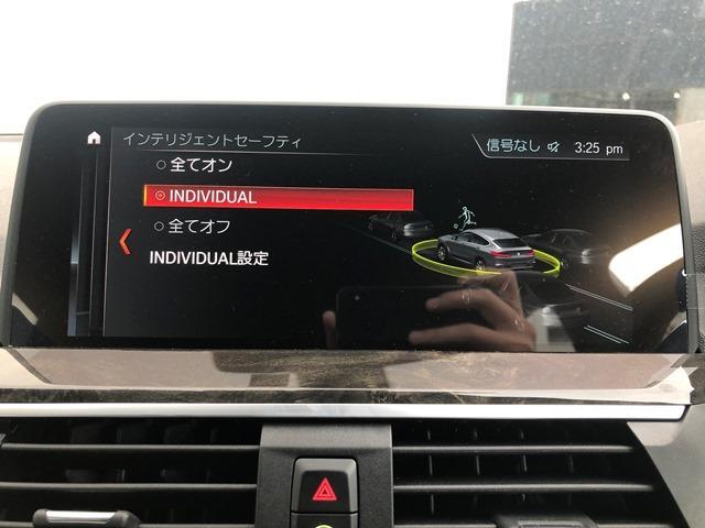 xDrive 30i Mスポーツ ・ワンオーナー・ヘッドアップディスプレイ・・黒レザー・シートヒーター・電動リアゲート・LEDライト・全周囲カメラ・ミラーETC・アクティブクルーズコントロール・衝突軽減ブレーキ・レーンディパーチャー(28枚目)