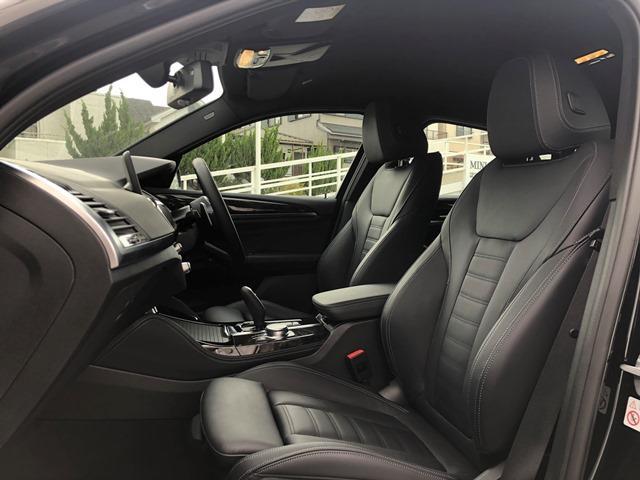 xDrive 30i Mスポーツ ・ワンオーナー・ヘッドアップディスプレイ・・黒レザー・シートヒーター・電動リアゲート・LEDライト・全周囲カメラ・ミラーETC・アクティブクルーズコントロール・衝突軽減ブレーキ・レーンディパーチャー(30枚目)