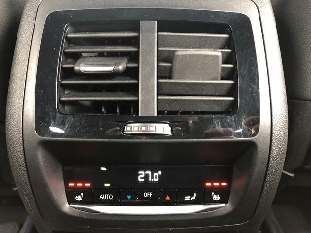 xDrive 30i Mスポーツ ・ワンオーナー・ヘッドアップディスプレイ・・黒レザー・シートヒーター・電動リアゲート・LEDライト・全周囲カメラ・ミラーETC・アクティブクルーズコントロール・衝突軽減ブレーキ・レーンディパーチャー(32枚目)
