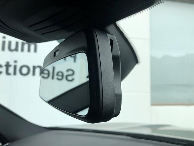 xDrive 30i Mスポーツ ・ワンオーナー・ヘッドアップディスプレイ・・黒レザー・シートヒーター・電動リアゲート・LEDライト・全周囲カメラ・ミラーETC・アクティブクルーズコントロール・衝突軽減ブレーキ・レーンディパーチャー(46枚目)