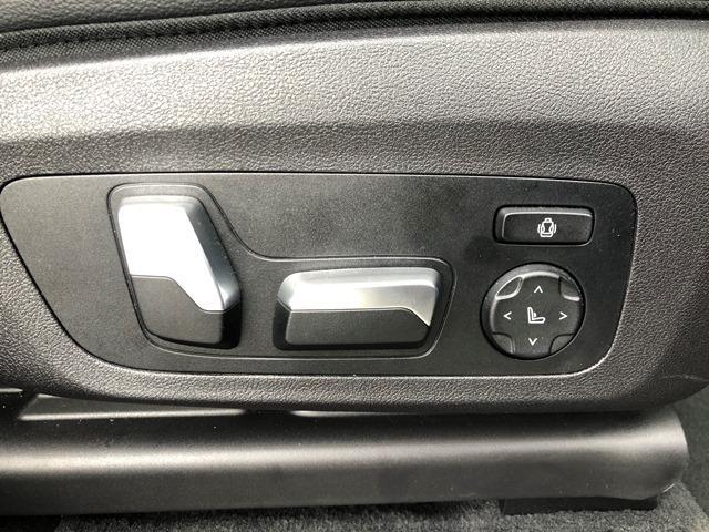 xDrive 30i Mスポーツ ・ワンオーナー・ヘッドアップディスプレイ・・黒レザー・シートヒーター・電動リアゲート・LEDライト・全周囲カメラ・ミラーETC・アクティブクルーズコントロール・衝突軽減ブレーキ・レーンディパーチャー(52枚目)