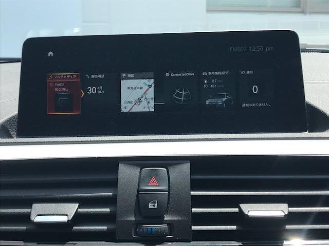 118i ファッショニスタ ・アクティブクルーズコントロール・LEDヘッドライト・レーンディーバチャーウォーニング・オイスターレザー・シートヒーター・純正アルミホイール・純正HDDナビ・ミュージックサーバー・ミラーETC・F20(17枚目)