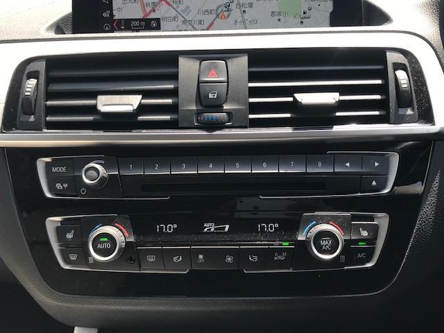 118i ファッショニスタ ・アクティブクルーズコントロール・LEDヘッドライト・レーンディーバチャーウォーニング・オイスターレザー・シートヒーター・純正アルミホイール・純正HDDナビ・ミュージックサーバー・ミラーETC・F20(31枚目)
