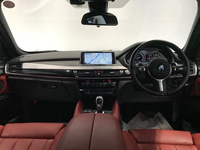 xDrive 35i Mスポーツ ・コーラルレッドレザー・地デジ・ヘッドアップディスプレイ・アクティブクルーズコントロール・ハーマンカードンスピーカー・シートヒーター・トップビュー・PDCセンサー・アイドリングストップ・パワーシート・(5枚目)