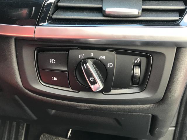 xDrive 35i Mスポーツ ・コーラルレッドレザー・地デジ・ヘッドアップディスプレイ・アクティブクルーズコントロール・ハーマンカードンスピーカー・シートヒーター・トップビュー・PDCセンサー・アイドリングストップ・パワーシート・(29枚目)