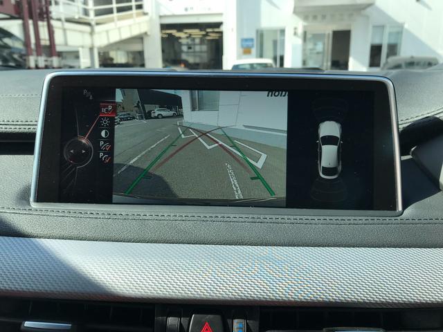 xDrive 35i Mスポーツ ・コーラルレッドレザー・地デジ・ヘッドアップディスプレイ・アクティブクルーズコントロール・ハーマンカードンスピーカー・シートヒーター・トップビュー・PDCセンサー・アイドリングストップ・パワーシート・(32枚目)