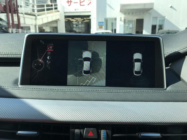 xDrive 35i Mスポーツ ・コーラルレッドレザー・地デジ・ヘッドアップディスプレイ・アクティブクルーズコントロール・ハーマンカードンスピーカー・シートヒーター・トップビュー・PDCセンサー・アイドリングストップ・パワーシート・(33枚目)