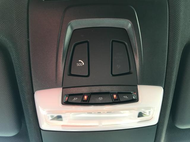 xDrive 35i Mスポーツ ・コーラルレッドレザー・地デジ・ヘッドアップディスプレイ・アクティブクルーズコントロール・ハーマンカードンスピーカー・シートヒーター・トップビュー・PDCセンサー・アイドリングストップ・パワーシート・(35枚目)