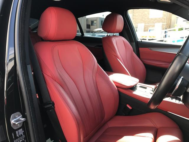 xDrive 35i Mスポーツ ・コーラルレッドレザー・地デジ・ヘッドアップディスプレイ・アクティブクルーズコントロール・ハーマンカードンスピーカー・シートヒーター・トップビュー・PDCセンサー・アイドリングストップ・パワーシート・(48枚目)