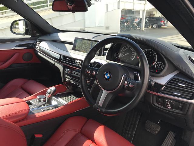 xDrive 35i Mスポーツ ・コーラルレッドレザー・地デジ・ヘッドアップディスプレイ・アクティブクルーズコントロール・ハーマンカードンスピーカー・シートヒーター・トップビュー・PDCセンサー・アイドリングストップ・パワーシート・(50枚目)
