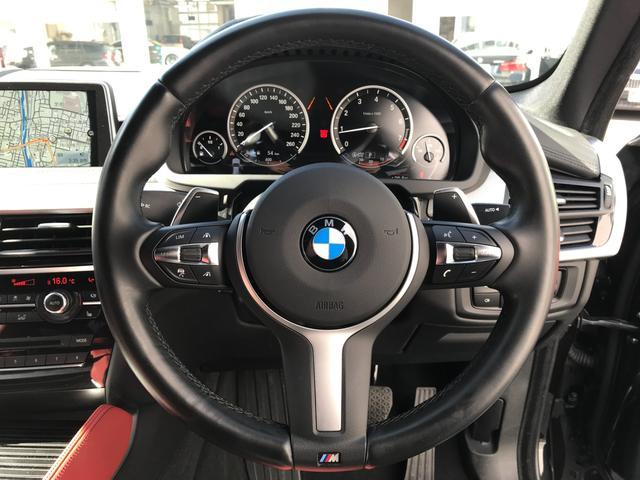 xDrive 35i Mスポーツ ・コーラルレッドレザー・地デジ・ヘッドアップディスプレイ・アクティブクルーズコントロール・ハーマンカードンスピーカー・シートヒーター・トップビュー・PDCセンサー・アイドリングストップ・パワーシート・(56枚目)