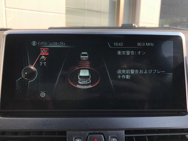 225i xDriveアクティブツアラー Mスポーツ ワンオーナー・サンルーフ・ブラウンレザー・シートヒーター・純正HDDナビ・純正アルミホイール・LEDヘッドライト・パワーシート・CD/DVD再生・ETC(23枚目)