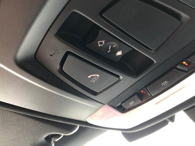 225i xDriveアクティブツアラー Mスポーツ ワンオーナー・サンルーフ・ブラウンレザー・シートヒーター・純正HDDナビ・純正アルミホイール・LEDヘッドライト・パワーシート・CD/DVD再生・ETC(35枚目)