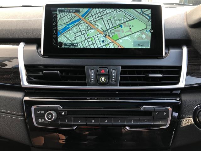 225i xDriveアクティブツアラー Mスポーツ ワンオーナー・サンルーフ・ブラウンレザー・シートヒーター・純正HDDナビ・純正アルミホイール・LEDヘッドライト・パワーシート・CD/DVD再生・ETC(57枚目)