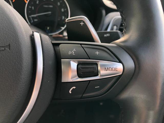 330e Mスポーツアイパフォーマンス ・1オーナー・ブラックレザー・アクティブクルーズコントロール・パーキングサポートパッケージ・インテリジェントセーフティー・LEDヘッドライト・前後PDCセンサー・シートヒーター・バックカメラ・純正AW(35枚目)