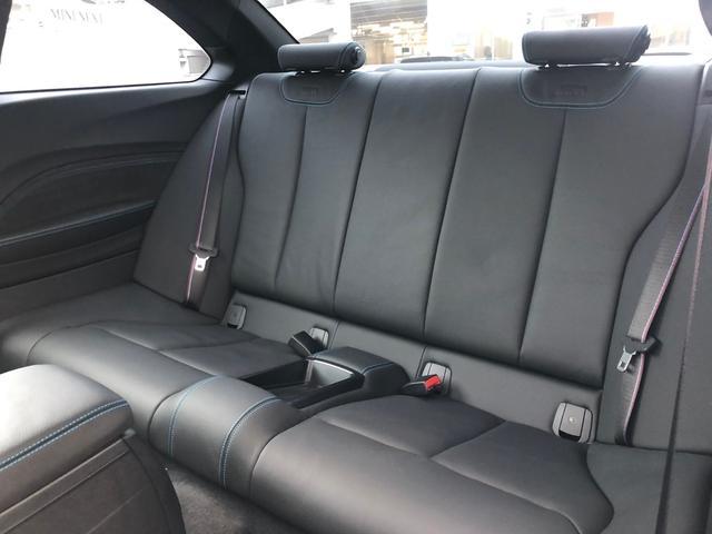 エディションブラックシャドウ 100台限定車・カーボンミラーカバー・専用19インチAW・ブラックキドニー・純正HDDナビ・LEDヘッドライト・ワンオーナー・カーボンディフューザー・Mブレーキ・黒革・シートヒーター・F87(27枚目)