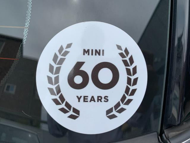 クーパーD ブラウンレザーシート・シートヒーター・インテリジェントセーフティ・純正HDDナビ・バックカメラ・クルーズコントロール・純正アルミホイール・LEDヘッドライト・コンフォートアクセス・ミラーETC・F56(34枚目)