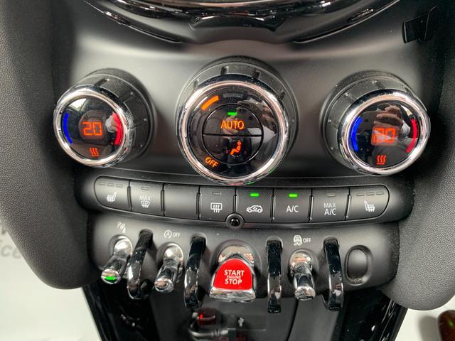 クーパーD ブラウンレザーシート・シートヒーター・インテリジェントセーフティ・純正HDDナビ・バックカメラ・クルーズコントロール・純正アルミホイール・LEDヘッドライト・コンフォートアクセス・ミラーETC・F56(58枚目)