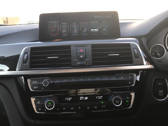 320d Mスポーツ ・アクティブクルーズコントロール・コンフォートアクセス・オプションホイール・LEDヘッドライト・ブラックレザー・シートヒーター・バックカメラ・PDCセンサー・純正HDDナビ・シートヒーター・F30・(53枚目)